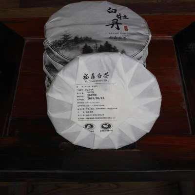 福鼎白茶2019高山白牡丹饼300克