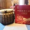 中粮中茶广西六堡茶 特级2013礼盒500g 梧州窖藏六堡黑茶