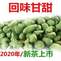 台湾人参乌龙茶500克正品新茶品质乌龙茶纯正品人参乌龙茶兰贵人茶叶