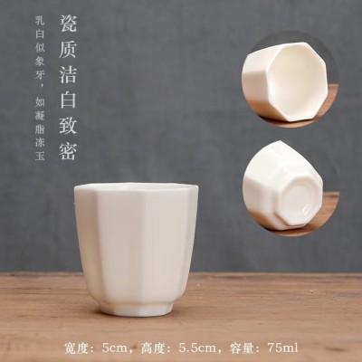 茶杯/茶具/主人杯/羊脂玉瓷主人杯/羊脂玉瓷个人杯/茶器/主人杯包邮