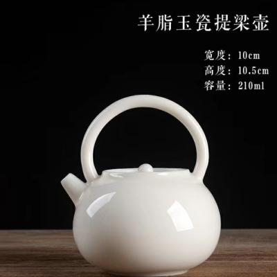 茶壶/羊脂玉瓷泡茶壶/茶具/茶器/提梁壶/白瓷茶壶陶瓷小茶壶中国风仿古