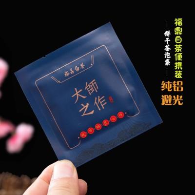 福鼎白茶饼干茶老白茶2015年枣香贡眉饼大师之作礼盒装