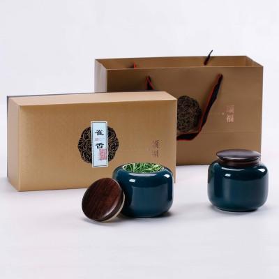雀舌2020新茶特级礼盒装绿茶单芽嫩芽竹叶茶叶四川雅安绿茶(送礼首选)