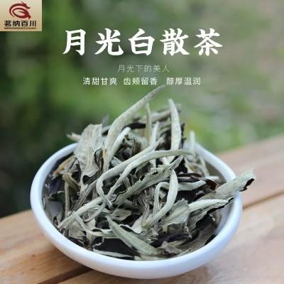 云南普洱茶生茶老白茶工艺新茶白牡丹乔木茶叶 散茶月光白250克
