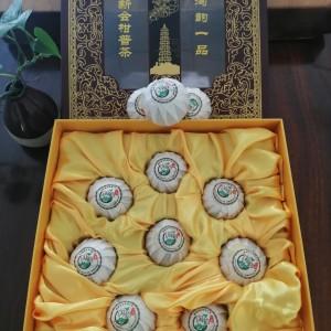 2017年正宗新会圈枝生晒大红柑普茶8粒