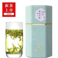 徽六2020新茶春茶黄山毛峰茶叶绿茶70g寻味500 中华老字号