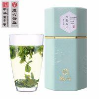2020新茶绿茶徽六六安瓜片雨前手工茶清香型寻味300系列罐装100g