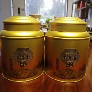 2017年正宗新会全生晒圈枝小青柑5年宫廷熟普洱茶500g(陈香型)