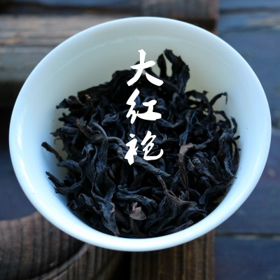 武夷原生态岩茶高山大红袍茶叶500g装
