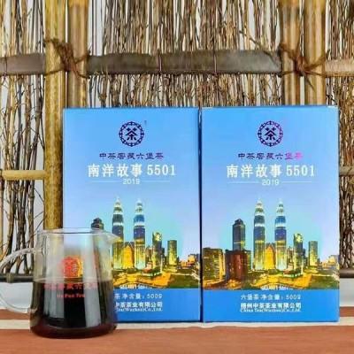 中茶梧州六堡茶经典外贸系列南洋故事5501一级散茶500克 中粮中茶