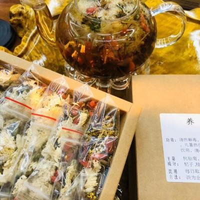 养肝茶  清热解毒护肝养肝茶30袋两个一套装