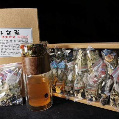 补肾养生茶 好茶好肾10多种名贵药材配比装两盒一套装30袋方便