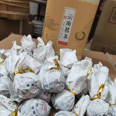 云南普洱茶生茶白茶茶叶25颗盒装散装特级芽尖银针单芽 龙珠