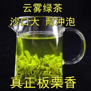 高山绿茶云雾新茶[大份量1斤]日照绿茶特级绿茶散装一级浓香豆香型袋装