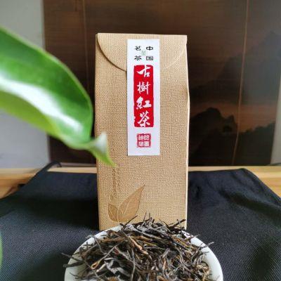 云南凤庆滇红普洱茶经典58红茶