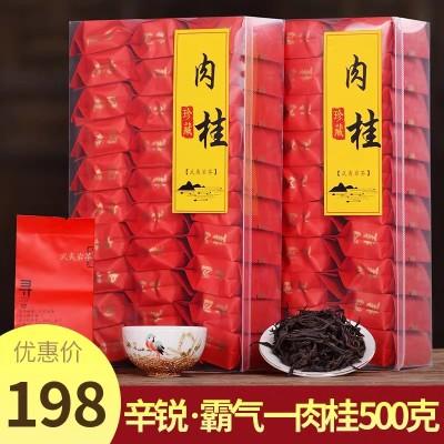 武夷岩茶大红袍茶叶马头岩肉桂茶特级正宗牛栏坑肉桂茶叶500g散装