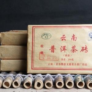 普洱熟茶09年云南普洱熟茶砖枣香砖250克