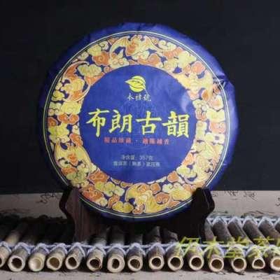 普洱茶2015年布朗古古韵普洱熟茶,云南七子饼茶,老班章普洱茶