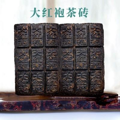 武夷山岩茶正岩特级陈年大红袍茶砖茶饼老枞水仙巧克力紧压缩茶叶