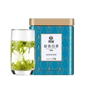 2020年新茶芳羽安吉白茶明前特级罐装50g正宗珍稀绿茶春茶叶高山