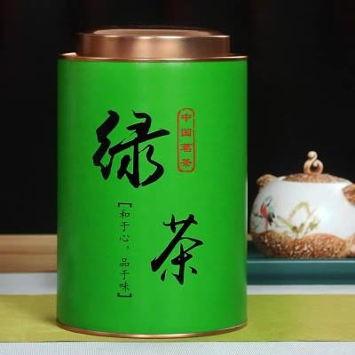茶叶绿茶2020新茶高山云雾绿茶炒青绿茶散装茶叶浓香型500g