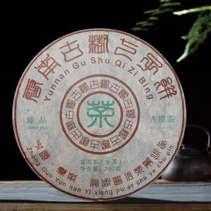 云南勐海普洱茶生茶布朗山易武七子饼生饼357g