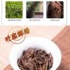 春茶桐木关红茶 正山小种红茶特级 野生花果香 高山野生红茶250g