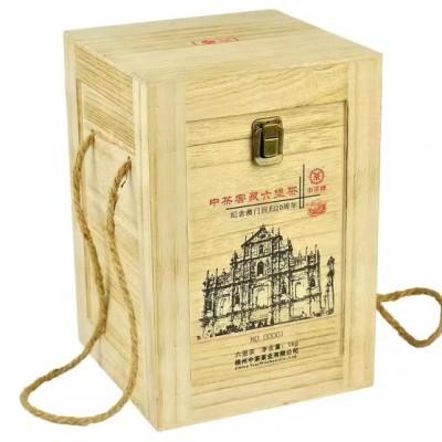 中茶纪念澳门回归20周年六堡茶一级1kg广西梧州黑茶