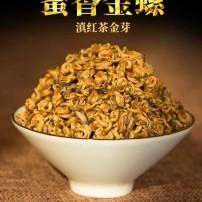 云南滇红茶特级古树红茶 凤庆滇红单芽250克精装