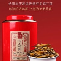 级品红茶2020年大金针茶浓香型滇红茶云南凤庆滇红散茶叶500g
