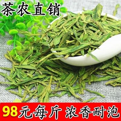 茶叶绿茶龙井茶叶2020新茶浓香型正宗雨前龙井绿茶茶叶散装罐装
