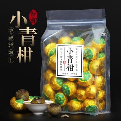 【正宗广东新会】小青柑普洱茶叶陈皮特级熟茶小柑橘桔普茶柑普茶