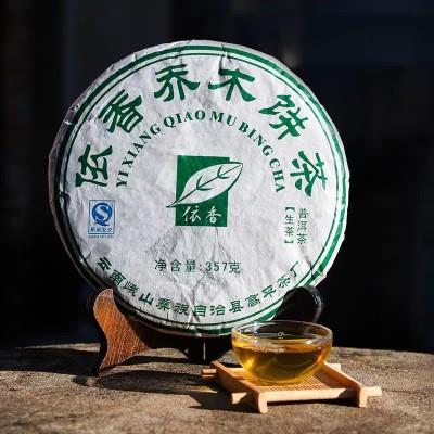 【7片整提】07年勐海味普洱茶生茶青饼七子饼乔木古树茶