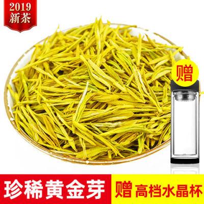 安吉白茶黄金芽茶叶2020明前新茶绿茶珍稀高级白茶250g