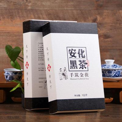 【品质升级版】湖南黑茶安化黑茶正宗茯砖茶正品茶叶2斤装黑茶叶