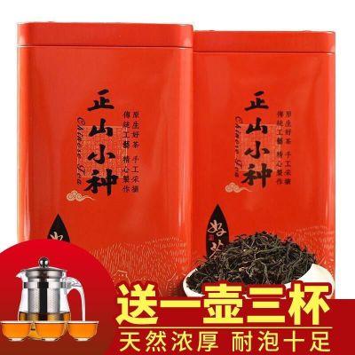 2020新茶正山小种红茶 武夷山茶叶浓香型 礼盒装500g