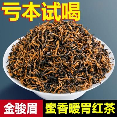 金骏眉红茶茶叶礼盒装红茶袋装特级浓香型罐装散装500g