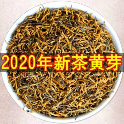 金骏眉红茶 2020年新茶 武夷山桐木关特级茶叶正宗浓香型500g