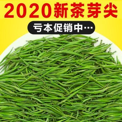 2020新茶雀舌高山嫩芽茶叶绿茶散装翠芽雨前毛尖茶罐装250g