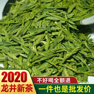 【2020新茶】龙井茶浙江雨前绿茶叶浓香耐泡型产地直销500g