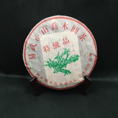 2008年春海乔木特级品熟茶