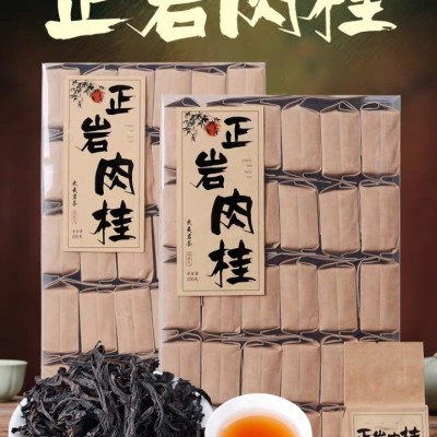 武夷山岩茶大红袍茶叶特级正宗马头岩正岩肉桂茶礼盒装500g私房茶