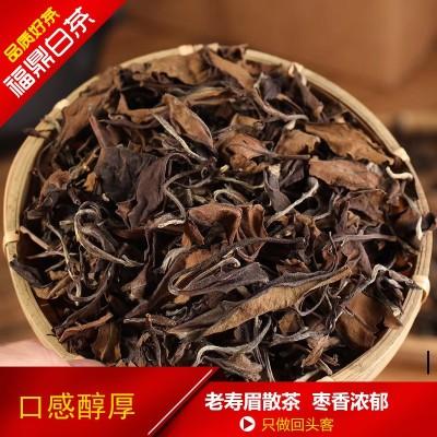 厂家直销2014年福鼎白茶寿眉散茶高山日晒茶500g包邮