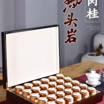 马头岩肉桂大红袍茶叶礼盒装高档特级武夷岩茶牛栏坑肉桂果香送礼