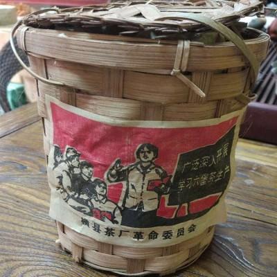陈年六堡茶2000年广西横县茶厂六堡茶 黑茶 800包邮
