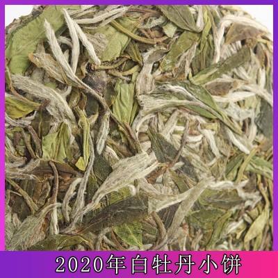 厂家直销原产地正宗福鼎白茶2020年高山白牡丹100克茶饼花香免邮