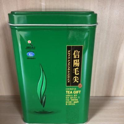茶叶盒(不是茶叶,如果不买茶叶就不要拍,谢谢)