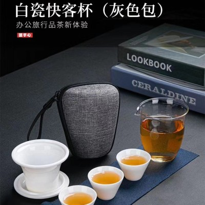 白瓷茶具/快客杯/茶具套装/旅行茶具套装/白瓷快客杯/便携茶具套装