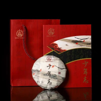 八角亭2019年少年志勐海宫廷熟茶100g礼盒装带手提袋黎明金针醇香