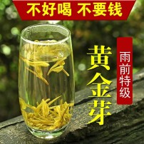 黄金芽茶叶2020年新茶雨前特级250g正宗茶农高山绿茶特产安吉白茶